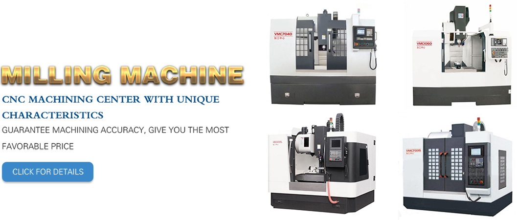 VMC1060 CNC Milling Machine